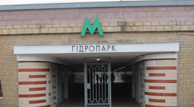 Hidropark