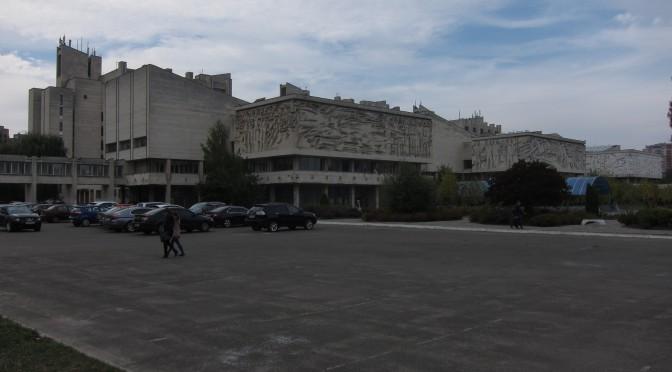 Lehrformen und Freizeitangebote an der Taras Shevchenko National University of Kyiv